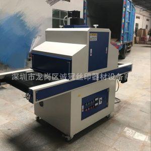 烘干固化uv固化机_厂家供应烘干固化uv固化机光固机烘干uv油墨设备
