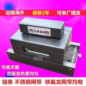 小型工业烤箱_深圳供应耐高温工业烤箱,流水式烤箱小型工业紫外线