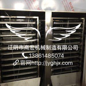 热风循环烘箱_热风循环烘箱真空烘箱医药连续式干燥箱电热工业
