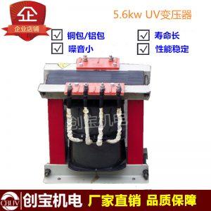 变压器电源_5.6kwuv紫外线光固机变压器uv电源紫外线固化专用