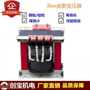 紫外线uv变压器_紫外线uv变压器耐高温铝线卤素灯变压器厂家直销低耗能