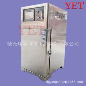 高温烘箱_氮气高温烤箱小型全不锈钢高温高温工业精密