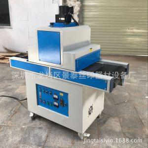 uv光固化机_厂家供应uv光固化机、紫外线干燥机、2kw两支传送式