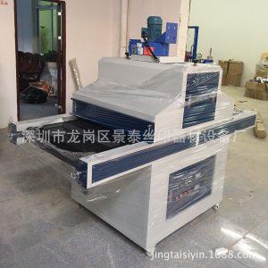 双灯uv固化机_双灯uv固化机小型uv固化设备免费培