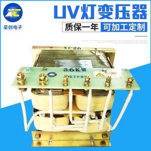 变压器_紫外线uv灯管变压器5.6kw12kw卤素灯管uv灯铜线
