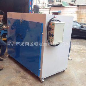 电热恒温干燥箱_电热恒温干燥箱鼓风烘干箱工业内径1000*1500*2000mm