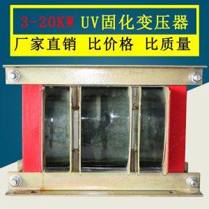 耐高温铜包变压器_5kw卤素灯耐高温铜包变压器紫外线uv灯电源四件套
