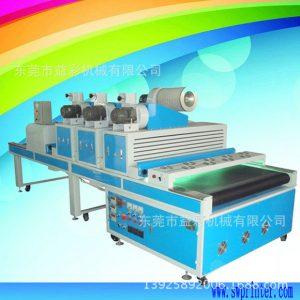uv胶水固化机_UV胶水固化机,UV胶水光固机,UV机,UV固化炉