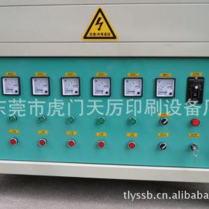 调速uv固化机_厂家现货供应低温台式uv光固机式电子调速uv固化机