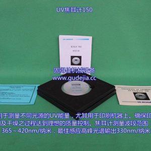 能量测量仪_供应uv150高精度能量计uv能量计焦耳计uv能量