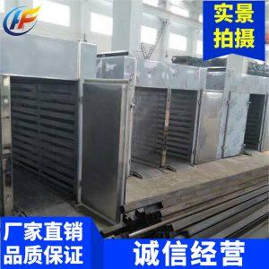 热风循环干燥箱_热风循环干燥箱工业烘箱制药农产品专用干燥