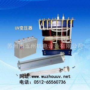 上海变压器_上海卤素变压器镓灯变压器uv变压器