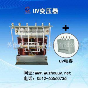 卤素变压器_uv机全铜芯变压器9.6kwuv灯变压器卤素