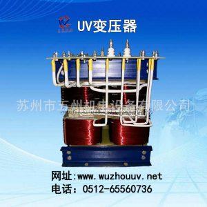铜线变压器_uv变压器uv变压器铜线uv变压器uvuv5.6