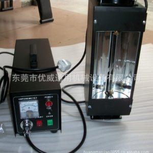 紫外线uv固化机_厂家供应紫外线uv固化机手提式uv连接线点胶固化