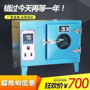 焊条烘干箱_101-2烘箱烘干箱工业烘箱-隧道-焊条定做