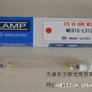 金属卤素灯_供应EYE金属卤素灯管ME015-L312UV灯管