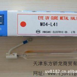 卤素灯管_供应/eye/金属卤素灯管eye金属灯管