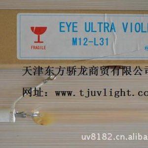 金属卤素灯_供应EYE金属卤素灯管M12-L31UV灯管(图)