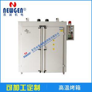 工业烤箱_工业烘箱恒温烘箱工业恒温大型高温厂家专业生产