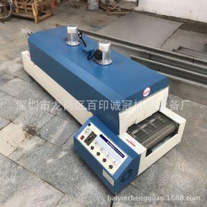 收缩膜包装机_耐高温工业烤炉小型隧道炉热收缩膜2米