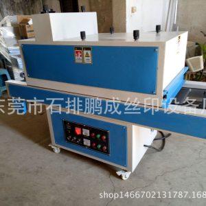 油墨烘干机_厂家直销UV机UV光固机油墨烘干机UV固化机