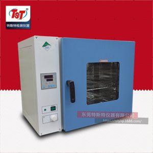 电热鼓风干燥箱_恒温鼓风干燥箱实验室小型烤箱工业
