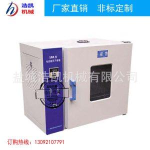 工业烘箱_厂家小型工业烘箱产品加热固化烘干节能低噪