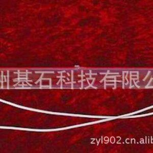 金属卤素灯_长期供应紫外线UV灯管系列金属卤素灯