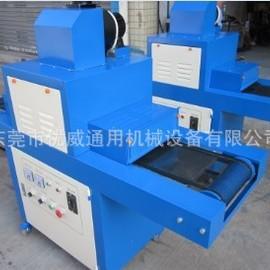 uv点胶固化机_供应UV固化机UV印刷干燥机UV点胶固化机