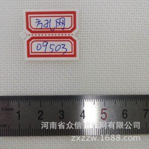 特氟龙网带_纺织特氟龙网带聚酯平织网方孔网可做输送带