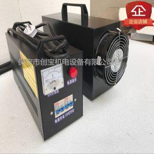 大功率uv胶固化机_小型uv固化机大功率uv胶固化机手提式uv光油3000w