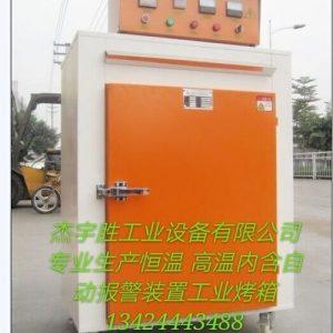 工业烤箱_深圳厂家直销烘干炉隧道炉单双开门工业烤箱
