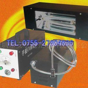手提式固化机_1kwuv固化机_供应手提式1KWUV固化机,UV机