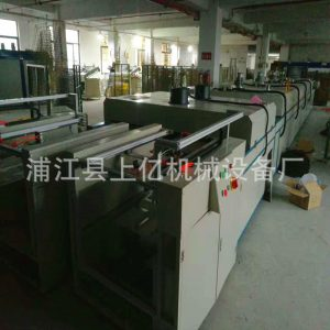 印刷烘干机_上亿机械制作红外线烘干炉丝网印刷烘干机隧道式