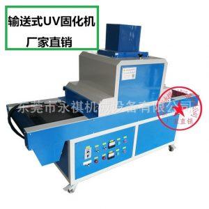 紫外线光固化设备_uv光固化设备、uv光油固化机、uv机小型
