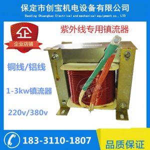 卤素灯变压器_1-3kw变压器uv机铜线/铝线变压器uv灯变压器卤素灯变压器