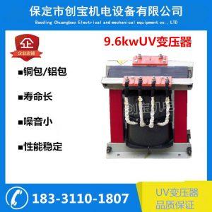 汞灯_9.6kw铝铜高压汞灯变压器uv灯专用变压器变压器