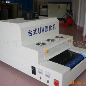 台式uv光固机_厂家供应小型台式UV光固机紫外线机UV炉UV机