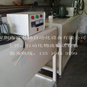 工业烤箱_恒温工业烤箱固化隧道炉流水线烘道可定制