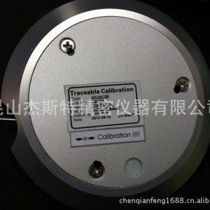 uv紫外光能量计_UV能量计/UV-150能量计/UV紫外光能量计/UV测试仪
