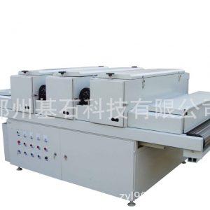 uv光固化机_河南厂家供应uv光固化机|UV固化设备|价格合理|质量保证|郑州新乡