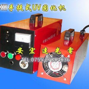 手提式uv机_uv固化机_手提式UV机,UV固化机,1KW/355MM