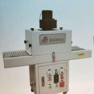 真空喷涂机_uv光固化机uv机uv真空uv干燥机流平机除尘机