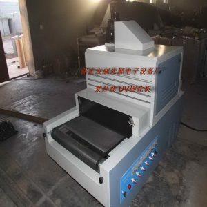 烘干设备_厂家批发零售小型烘干设备五金器件uv固化机uv涂料