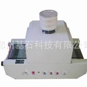 弧面uv固化机_河南厂家供应小型uv机|台式uv机|弧面uv固化机|实验|洛阳安阳