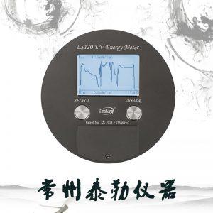 能量测试仪_LS120紫外线灯能量测试仪/uv能量计/UV能量测试仪