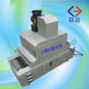 uv光固化机_uv光固化机小型uv机厂小型紫外线uv漆uv