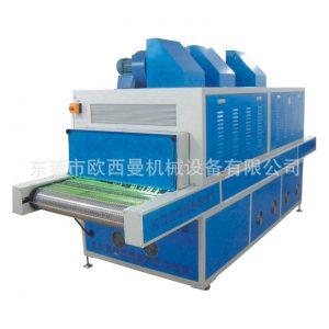 实验设备_大量供应UV固化机实验UV光固化设备量大从优