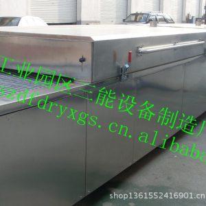 隧道式烤箱_隧道式烘干箱、热循环隧道式、隧道式烤箱、烘箱